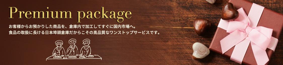 お客様からお預かりした商品を、倉庫内で加工してすぐに国内市場へ。食品の取扱に長ける日本埠頭倉庫だからこその高品質なワンストップサービスです。
